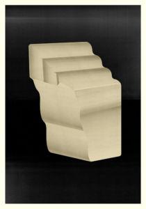 Abstract Composition M265. Digital artwork, 70 x 100 cm. Unique print